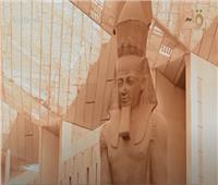 «مصر العجائب» .. مشروع تخرج يروج للمتحف المصري الكبير |فيديو