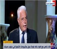 خالد فودة: مدينة الطور مشفى سياحي ونسعى لوضعها على خريطة السياحة العالمية| فيديو