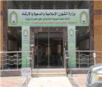 الشؤون الإسلامية السعودية تُفعل خدمة الرد الآلي للفتاوى.. غدا