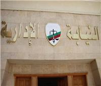 النيابة الإدارية توجه 3 ملايين جنيه لصالح صندوق تحيا مصر من أجل حياة كريمة