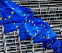 المفوضية الأوروبية: خطة إيطالية بقيمة 2.5 مليار يورو لدعم العاملين بالقطاع الصحي