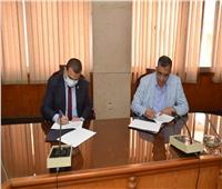 بروتوكول تعاون بين جامعة المنوفية والمركز العربي للتعلم والتدريب