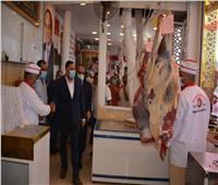 بـ70 جنيه للكيلو.. محافظ الدقهلية يطلق مبادرة لتخفيض أسعار بيع اللحوم