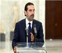 الحريري: لم أناقش الاعتذار عن تشكيل الحكومة مع الرئيس السيسي