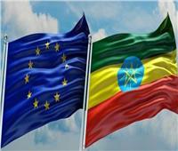 إثيوبيا ترفض قرار الاتحاد الأوروبي بشأن حالة حقوق الإنسان في تيجراي