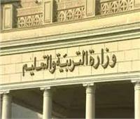 ننشر النموذج الرسمي للإجابة عن امتحان اللغة العربية للشعبة العلمية | صور