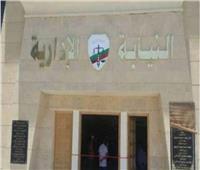 رئيس النيابة الإدارية يشهد افتتاح مركز التدريب القضائي