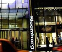 بلومبرج: انخفاض عوائد سندات الخزانة الأمريكية لهذه الأسباب