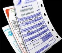 6 نصائح لتخفيض فاتورة الكهرباء شهري «يوليو وأغسطس»