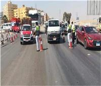 المرور: إزالة 15 موقف عشوائي يعرقل حركة الطريق