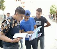 توافد طلاب الثانوية العامة على اللجان لأداء امتحان الجغرافيا