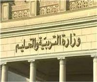 وزير التعليم: ضبط 33 حالة غش في امتحان «الجغرافيا»| خاص