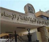 23.7٪ نسبة انخفاض عدد الأجانب العاملين في مصر عام 2020