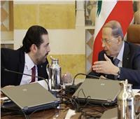الرئيس عون يلتقي بسعد الحريري اليوم لاستكمال مشاورات تشكيل الحكومة