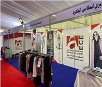 المجلس التصديري للملابس يشارك في معرض «صنع فى مصر» بجوبا