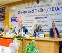 مؤتمر علميلجراحة الأورام  بجامعة الزقازيق