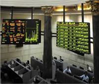 البورصة المصرية تربح 1.6 مليار جنيه بنهاية تعاملات اليوم