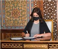 وزيرة الهجرة: تعليم أبنائنا بالخارج اللغة العربية من خلال «اتكلم عربي»