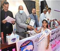 أمانة حزب مستقبل وطن بزفتى يوزع جوائز على حفظه القرآن الكريم