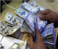 انهيار سعر صرف الليرة اللبنانية بعد اعتذار الحريري عن تشكيل الحكومة