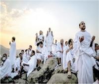 يوم عرفة فرح في السماء والأرض.. كيف يستفيد المسلم منه؟
