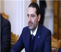 أبوالغيط:تبعاتاعتذارالحريريخطيرة على مستقبل لبنان