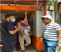 شركة مياه الشرب تطالبالمواطنين بعدم إلقاء مخلفات الأضاحي بشبكات الصرف الصحي