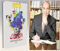 تاريخ «الشائعات» في كتاب جديد للكاتب علاء ثابت