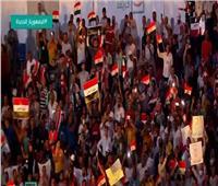 أعلام مصر تزين مؤتمر «حياة كريمة»