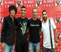 الأهلي يُعير ثلاثي فريق الشباب إلى زيزكوف التشيكي موسمين
