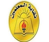 فرعية المعلمين بالقاهرة تنظم قافلة طبية للكشف عن أمراض الرمد مجانًا