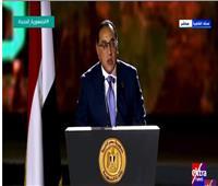 رئيس الوزراء: «حياة كريمة» أعادت رسم خريطة مصر