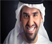 بالفيديو  حسين الجسمي يطرح «حتة من قلبي»