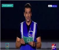 كريم عبدالعزيز: ريف مصر قضية شخصية لكل مصري.. وفخور بإنجازات «حياة كريمة»