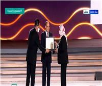 الرئيس السيسي يكرم عدد من المشاركين في مبادرة حياةكريمة