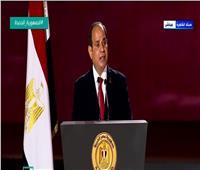 الرئيس السيسي: لم أخشي إلا الله والشعب المصري أثبت عبقرية راسخة