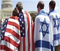 استطلاع رأي: 25% من اليهود الأمريكيين يرون إسرائيل دولة عنصرية