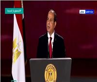 الرئيس السيسي: لم نصدر الوهم للمصريين.. والقلق من سد النهضة مشروع