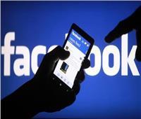 «الفيسبوك» يتهم هاكرز إيرانيين بالتجسس علي عسكريين أمريكيين