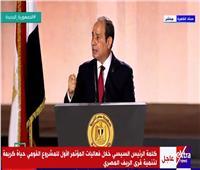 تعليق قوي من الرئيس السيسي على أزمة سد النهضة