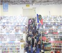 الدورة 52 من معرض القاهرة الدولى للكتاب تودع الجمهور