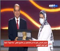 عبير عبدالرحمن بعد التكريم من الرئيس: «حياة كريمة» أسعدت المصريين