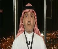 السعودية: تقنية ذكية لاكتشاف أي إصابة بكورونا بين الحجاج| فيديو