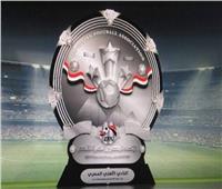 موعد مباراة بيراميدز والمقاولون العرب والقنوات الناقلة