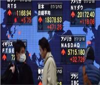 الأسهم اليابانية تختتم تعاملاتها على انخفاض