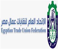 اتحاد عمال مصر: خطاب الرئيس السيسي رسالة طمأنة للمصريين