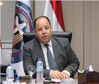 وزير المالية: إطلاق تنفيذ مشروع منظومة «الإيصال الإلكترونى» خلال أيام