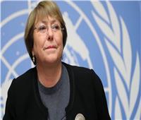 الامم المتحدة تدين استخدام القوة المفرطة ضد المحتجين في كوبا