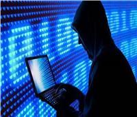 روسيا تعلن تعرض موقع وزارة الدفاع لهجوم إلكتروني