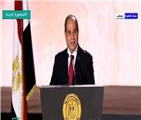 اتحاد العمال المصريين في إيطاليا يشيد بكلمة الرئيس السيسي